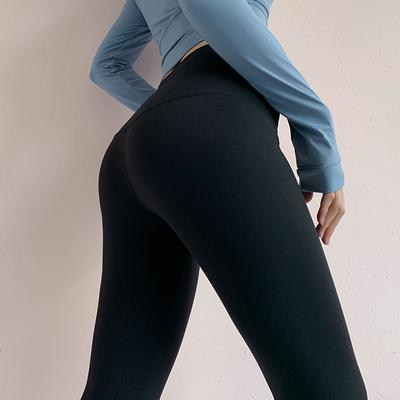 Energy Seamless Tummy Control Yoga Gym Legging