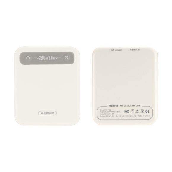 Remax 2500 mAh Pino Power Bank RPP-51 - White