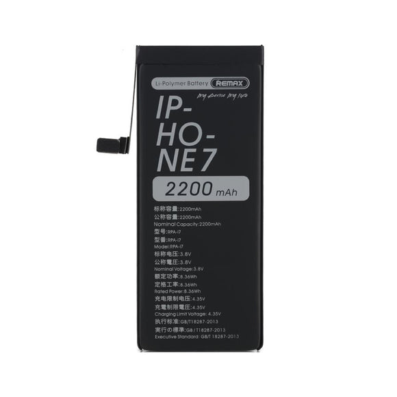 Remax Powerup Battery RPA-i7 2200 mAh for iPhone 7 - Black