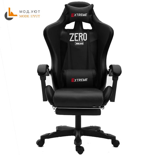 High quality gaming chair mesh with footrest