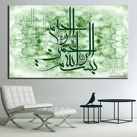 1 Panel Frame Laminated (Sale Price) (Size 16''- 20'')