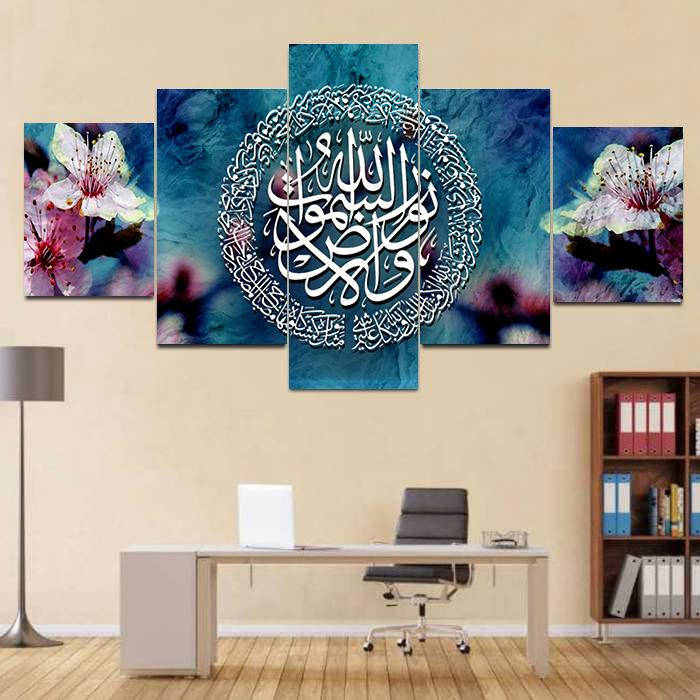 CLEARANCE SALE Islamic Calligraphy in 5 Panels 100% Fade Proof Laminated(AJ05)