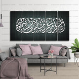 5 PCS ISLAMIC FRAME (Sku-WK90)