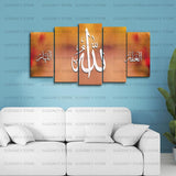 5 PCS ISLAMIC Wooden frames (AJWk10)