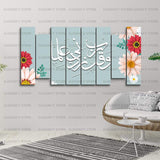 Islamic Calligraphy in 8 Panels 100% Fade Proof Laminated(sku w09)