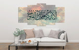 5 PCS ISLAMIC CALLIGRAPHY FADE PROOF (AJ05)