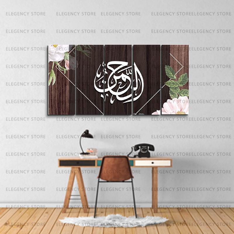 5 PCS ISlAMIC CALLIGRAPHY (Sku WK08)