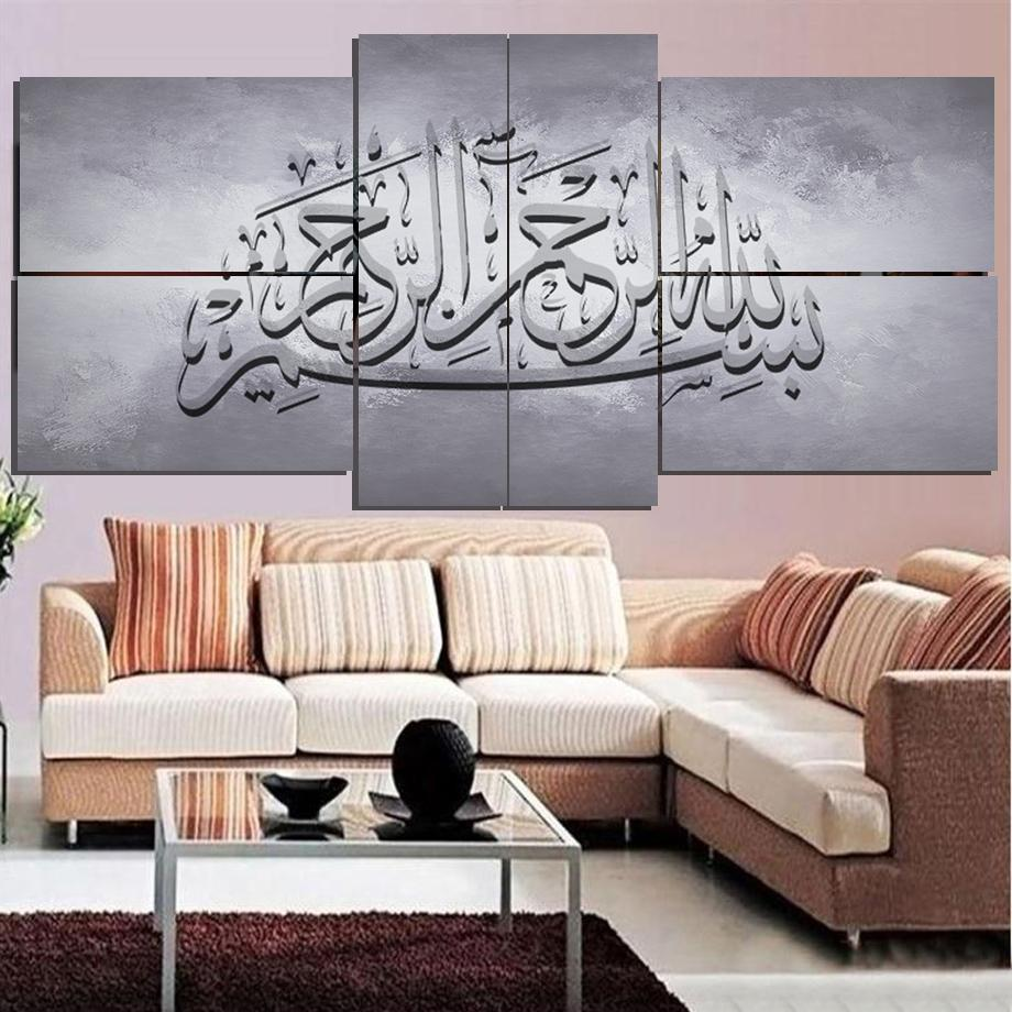 6 Pcs ISLAMIC CALLIGRAPHY  Fade Proof  (AJ06)