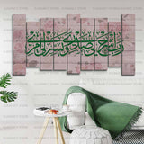 Islamic Calligraphy in 9 Panels 100% Fade Proof Laminated(sku w09)