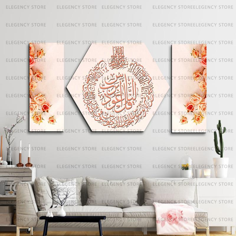 3 PCS ISLAMIC FRAME (sku w09)