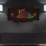 CLEARANCE SALE Islamic Calligraphy in 5 Panels 100% Fade Proof Laminated (AJWk10)