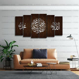 6 PCS 3D ISlAMIC CALLIGRAPHY (Sku WK08)