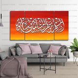 4 PCS ISLAMIC CALLIGRAPHY (sku w09)