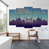 5 PCS ISLAMIC FRAME RWP