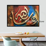 SINGLE 3D ISLAMIC WALL FRAME (SIZE 18X24)