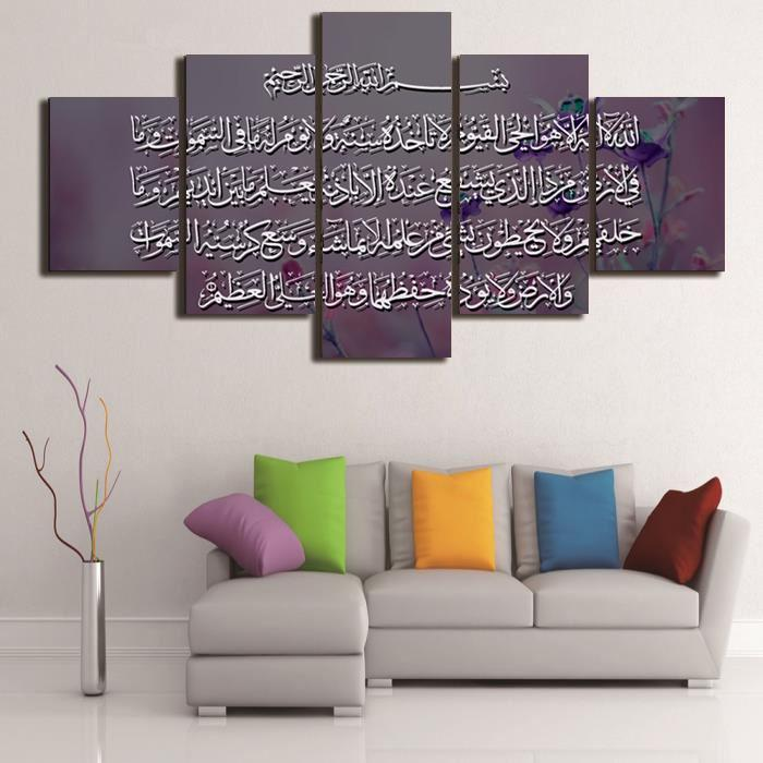 5 PCS ISLAMIC CALLIGRAPHY FADE PROOF