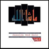 5 Pcs Islamic Frame