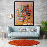 SINGLE 3D ISLAMIC WALL FRAME