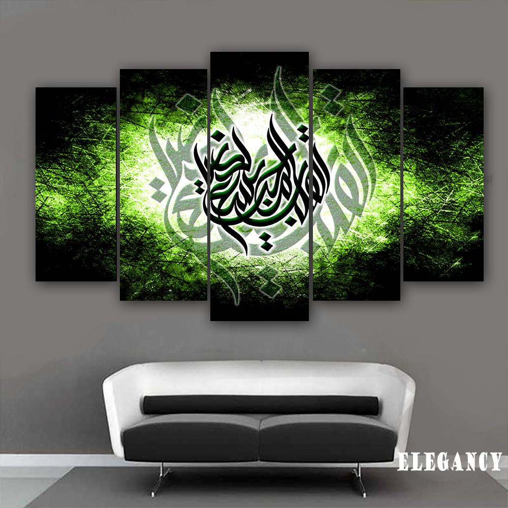 Clearance sale 5 SPLIT 3D ISLAMIC CALLIGRAPHY (Fade Proof)