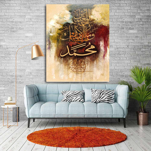 SINGLE 3D ISLAMIC WALL FRAME( 18X24 INCH SIZE )