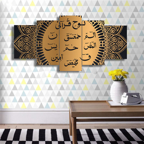 5 Spliter Islamic Wall Frame