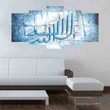 5 PCS ISLAMIC 3D CALLIGRAPHY