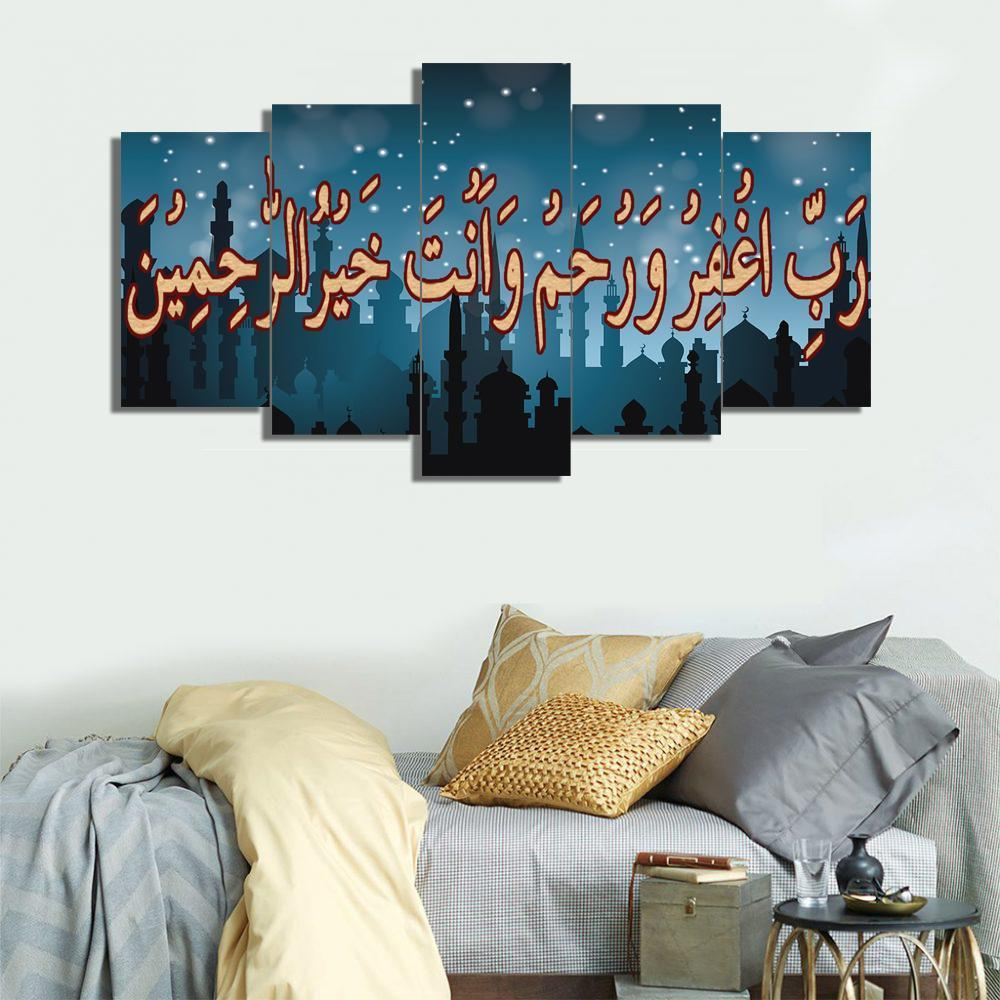 5 PCS ISLAMIC 3D Wall Frame - Digitally Printed (SKu-WF016)