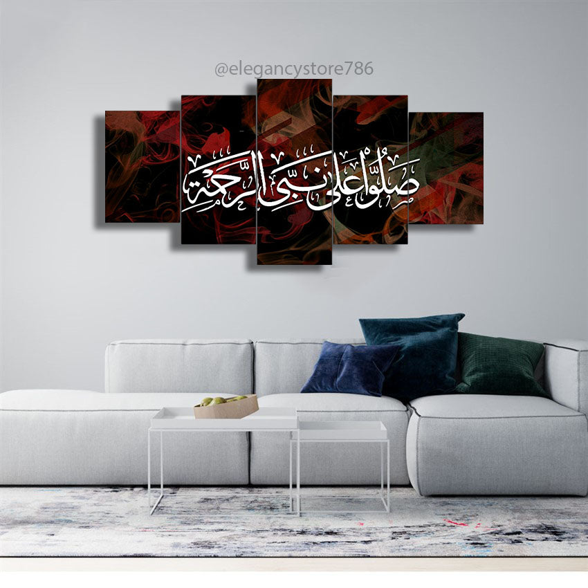 5 PCS ISLAMIC WALL FRAME (PS-096)