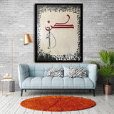 SINGLE 3D ISLAMIC WALL FRAME 18X24 INCH