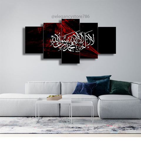 5 PCS ISLAMIC WALL FRAME (PS-098)