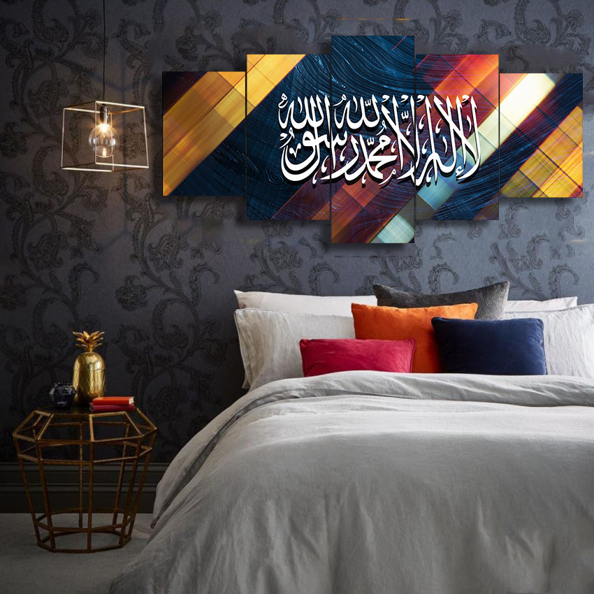 5 PCS ISLAMIC WALL FRAME (KDS-072)