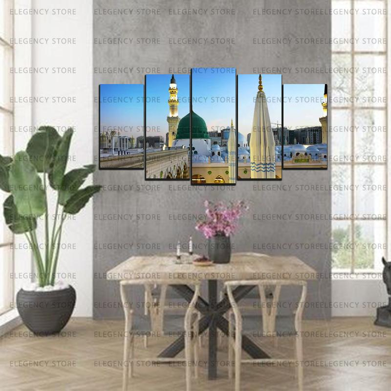 5 PCS MOSQUE WALL FRAMES