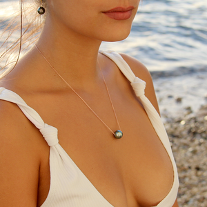Floating Tahitian Pearl Necklace 14kt Gold
