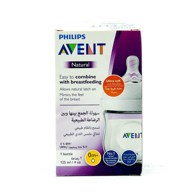 Avent Natural Baby Bottle 4oz/125ml 0m+