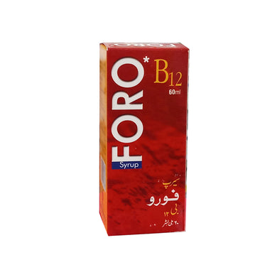 Foro B12 Syrup 60ml AMSONPHARMa  PVT LTD Vitamins Supplements Each 5ml contains Cyanocobalamin 125mcg Folic Acid 0.5mg Orotic Acid 25mg