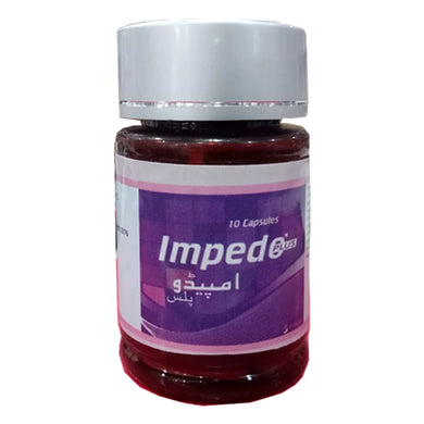 Impedo Plus Capsule Sublime Life Science Pharma