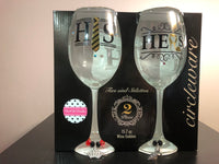 His & Hers Wine Glass Box Set