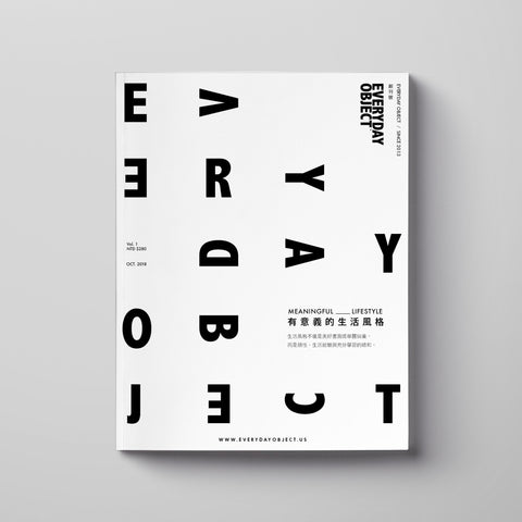 EVERYDAY OBJECT 特刊 – 有意義的生活風格