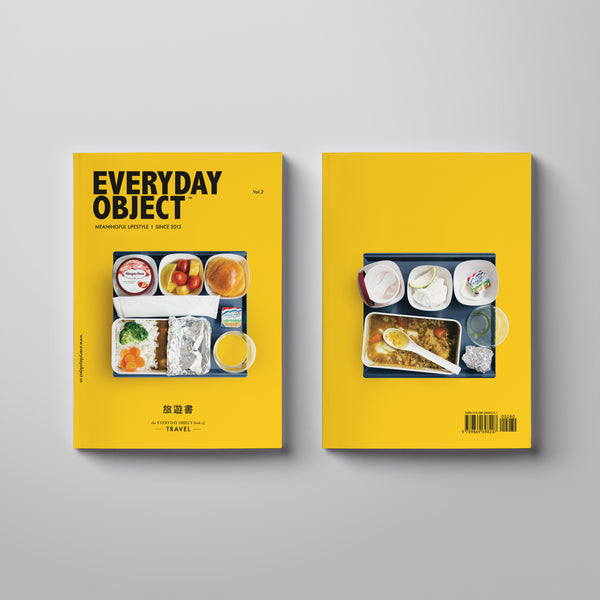 【 現貨 】EVERYDAY OBJECT 年刊 - 旅遊書 THE EVERYDAY OBJECT BOOK OF TRAVEL