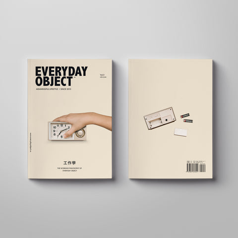 EVERYDAY OBJECT 年刊 - 工作學 THE WORKING PHILOSOPHY OF EVERYDAY OBJECT