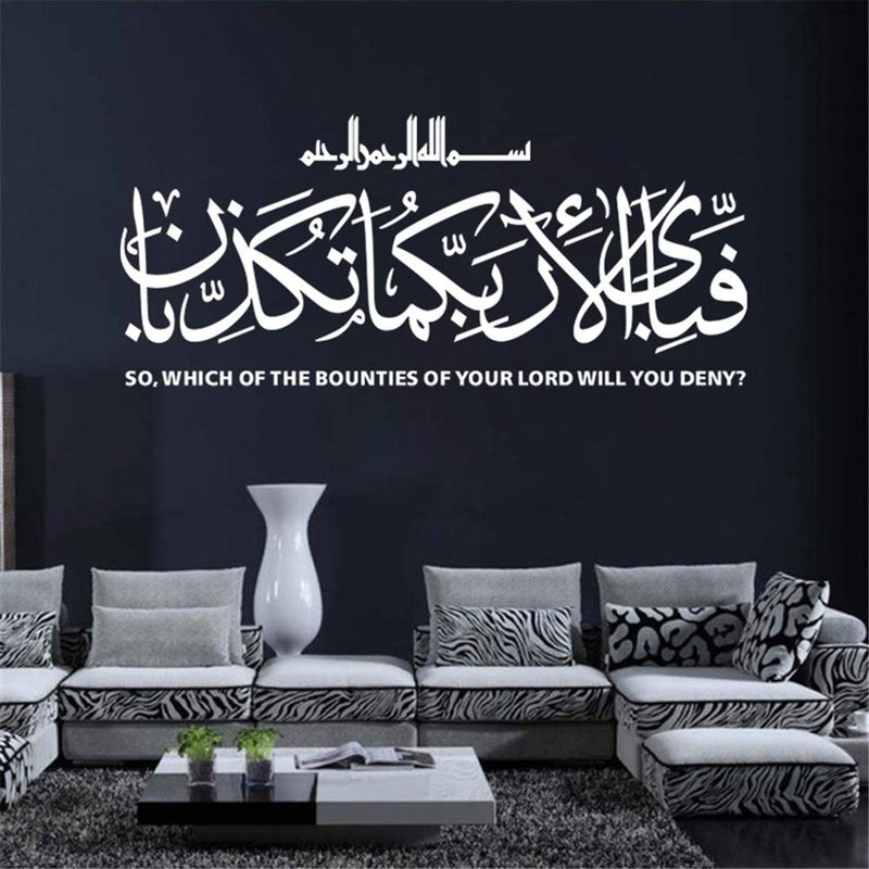 Creative-DIY-Removable-Islamic-Muslim-Culture-PVC-Wall-Stickers-Decals