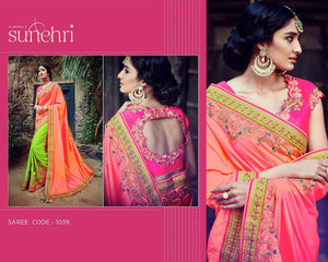 Colourful Bridal Kimora SA1039 Designer Green Orange Tussar Silk Saree - Fashion Nation