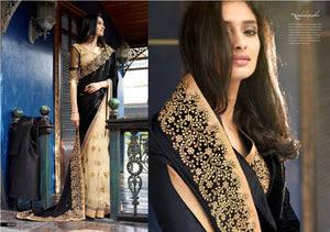 N4048 Ethnic Beige Black Jacquard Net Saree - Fashion Nation