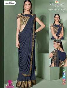 Fashionable MOH5307 Cocktail Wear Blue Beige Lycra Net Silk Indo Western Saree by Fashion Nation