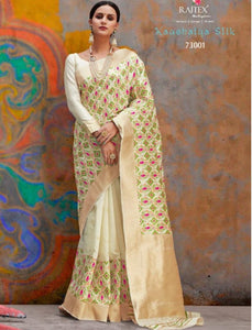 Radiant RAJ73001 Mesmerizing Off-White Handloom Weaving Silk Saree by Fashion Nation