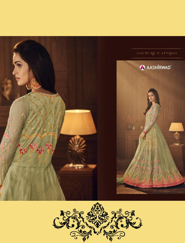 Fashionable 8050 Multicoloured Net Abaya Style Anarkali Lehenga - Fashion Nation