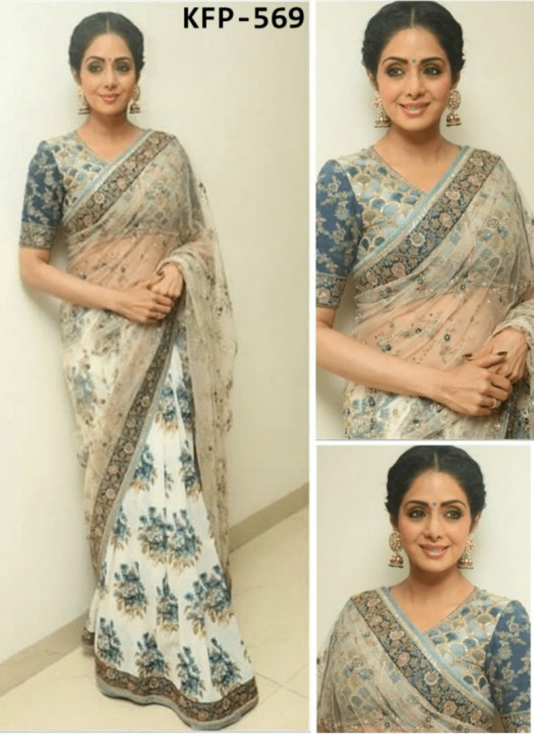Sridevi KFP569 Bollywood Inspired Off-White Cream Multicoloured Net Silk Saree - Fashion Nation