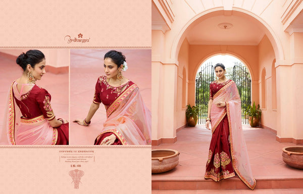 Attractive ARD4114 Finest Maroon Pink Multicoloured Nylon Tissue Silk Saree - Fashion Nation