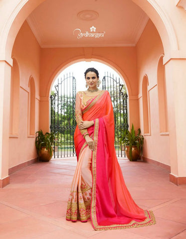 Colourful ARD4115 Latest Shaded Pink Peach Multicoloured Silk Saree by Fashion Nation
