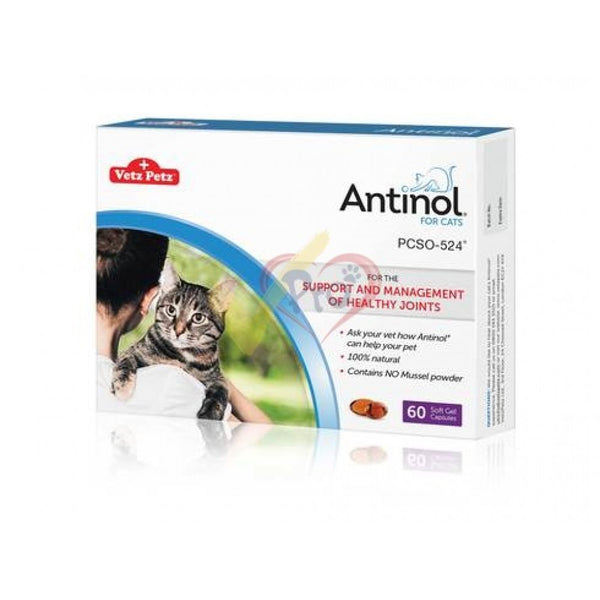 Antinol for Cats 60 capsules